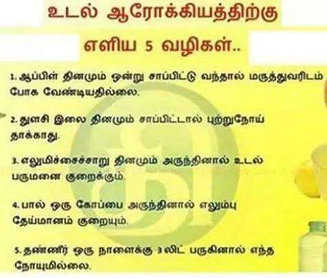 fb_img_1451822752849.jpg