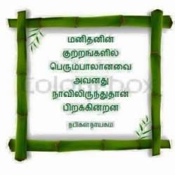 fb_img_1451827572635.jpg